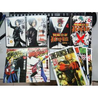 Gundam Series , Black Butler ,D Gray Man , One Punch Man Manga etc [CN/TW]