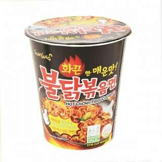 Samyang Spicy Ramen Cup