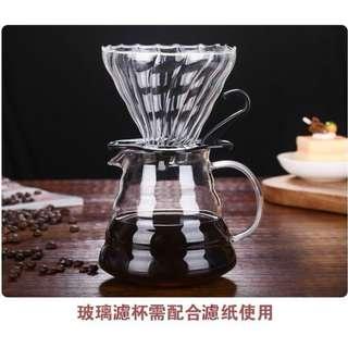 🚚 V型玻璃四人份手衝式滴漏咖啡濾杯(黑色拖底過濾杯)耐高溫高硼玻璃+雲朵壺600ML組合餐