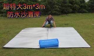 (2件/2pieces) 超特大雙面反光露營野餐墊沙灘蓆3m*3m  (廈輕) (jumbo size beach mat)