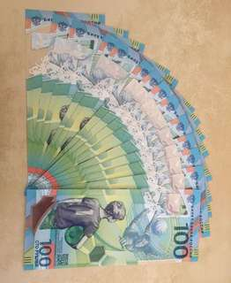 Fifa Russian authentic bank note