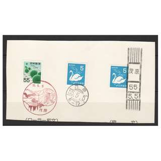 JAPAN 1980 SPECIAL DATE STAMPS COLLECTION 3 TYPES TO COMMEMORATE SHOWA 55.5.5