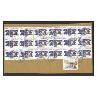 MACAU CHINA 2002 ENVIRONMENTAL PROTECTION HIGHER VALUE 8P (QUIET & COMFORT) 18 STAMPS SC#1100 & 2008 WORLD HERITAGE FINE USED ON PAPER