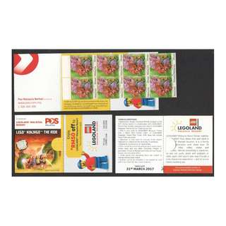MALAYSIA 2016 GARDEN FLOWERS (LEGOLAND MALAYSIA ADVERTISEMENT) BOOKLET OF 8 STAMPS IN MINT MNH UNUSED CONDITION
