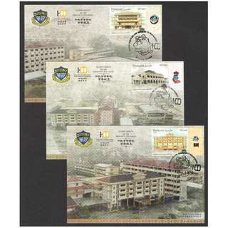 MALAYSIA 2018 KAJANG YU HUA SCHOOL CENTENARY MAXICARD COMP. SET OF 3 STAMPS IN MINT MNH UNUSED CONDITION
