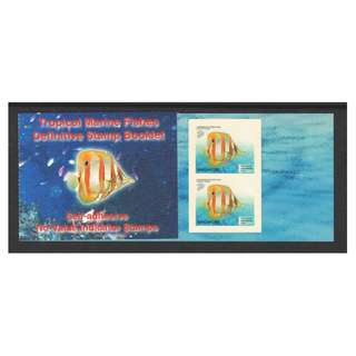 SINGAPORE 2001 TROPICAL MARINE FISHES FOR LOCAL ADDRESSES ONLY 1ST PRINT BOOKLET OF 10 STAMPS SC#998a IN MINT MNH UNUSED CONDITION