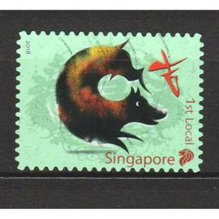 SINGAPORE 2018 ZODIAC YEAR OF DOG SELF ADHESIVE PANE COMP. SET OF 1 STAMP IN FINE USED CONDITION