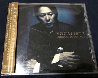 徳永英明 Hideaki Tokunaga VOCALIST 3 / CD