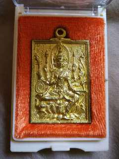 Thai Amulet Lp Chalerm Phra Phrom 1st batch