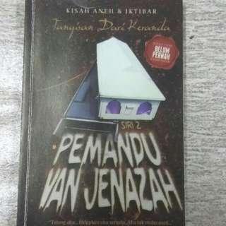 Pemandu Van Jenazah