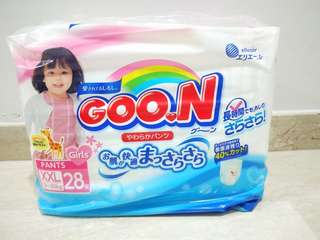 🚚 Goon Diapers. XXL pull-up pants for girls.