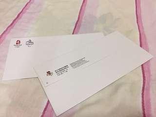 包郵 2008 北京奧運 紀念信封 兩個