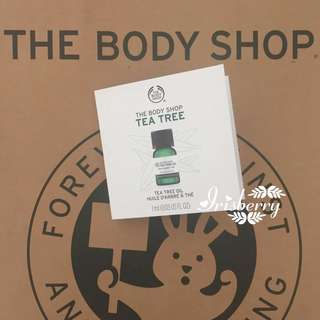 NEW The Body Shop Tea Tree Oil Trial Pack