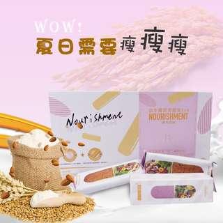 🚚 Wowo Moshu Nourishment 1+1