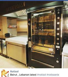 Oven Rotisserie (made in France) Rare