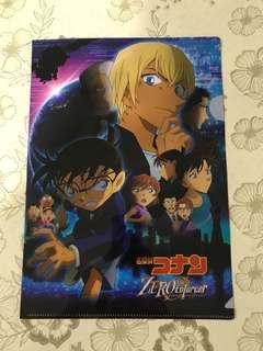 Detective Conan: Zero the Enforcer Movie L-shape Folder