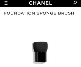 CHANEL Foundation Sponge Brush