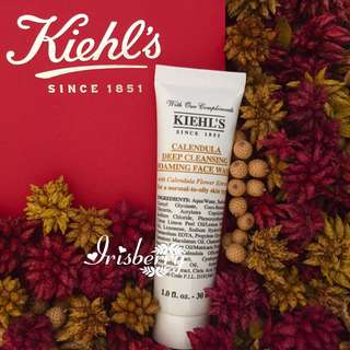 NEW Kiehl's Calendula Deep Cleansing Foaming Face Wash