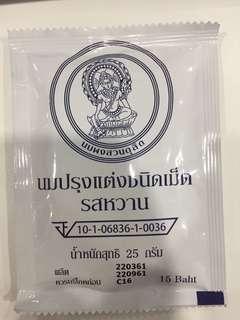 Thailand Royal Chitralada Milk Candy