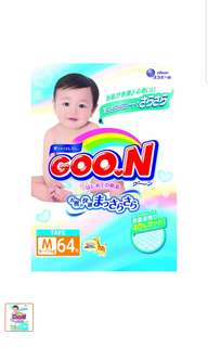 Goon Tape Diapers Size M