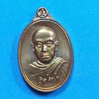 Maha Surasak Rian Medtang (Melon size) BE2559 (Thai Amulet)