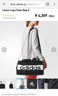 🚚 Adidas Linear Logo Team Sling Bag