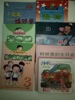 Chinese children 20 different book