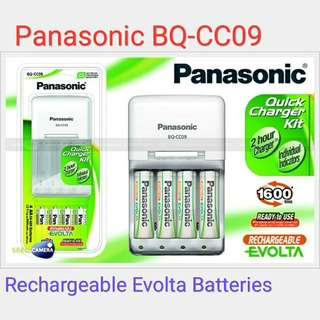 Panasonic charger BQ-CC09 plus 4×pcs original EVOLTA 1600mAh batteries