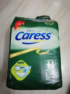 caress adult diaper overnight