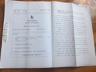 6 sets of Sec 4 Higher Chinese Mid-year / Prelim Exam Papers 2015