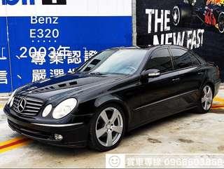 Benz E320 實車實價