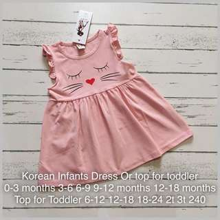 Dress for infants