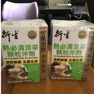 衍生 健康飲品!熱必清涼茶 顆粒沖劑10克 x 20包