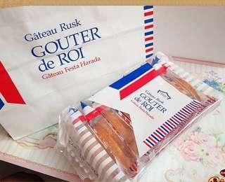 GATEAU FESTA HARADA 法國麵包脆餅 8袋裝