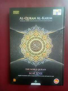 AL QURAN AL KARIM ENGLISH EDITION (The Noble Quran)