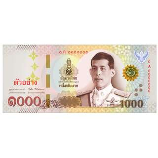 Thailand New 1000 Baht UNC 2018 King Rama 10 (collect in 1st week of Aug)