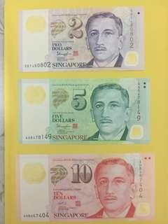 星加坡小全套頂級直版 2/5/10 Singapore miniset gem unc