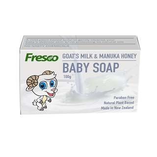🚚 Goats Soap & Manuka Honey