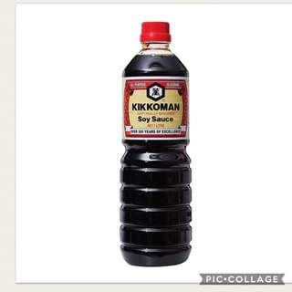 Kikkoman Naturally Brewed Soy Sauce 1L