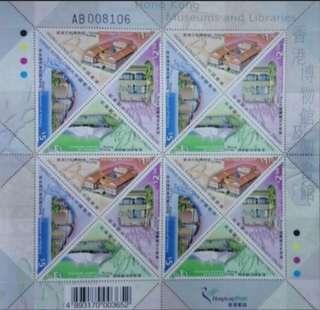 香港博物館及圖書館三角形郵票版張