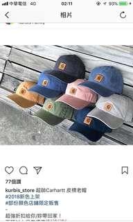 Carhartt 皮標老帽(售丹寧藍)