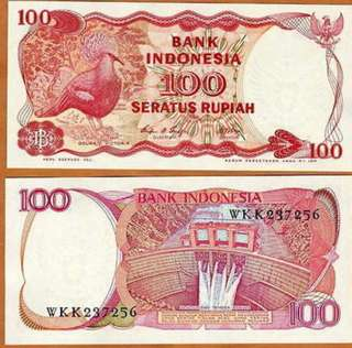 🚚 🇮🇩100 Rupiah 1984 Indonesia 🇮🇩UNC Stack/Bundle 100 Pcs