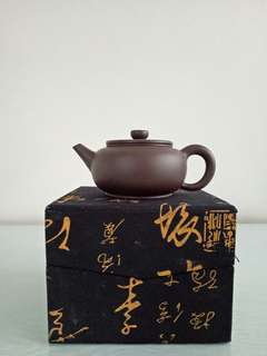 Vintage Chinese zisha come with box new