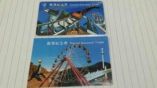 1995年海洋公園遊客紀念票