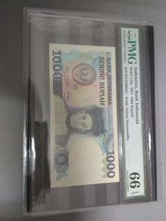 Indonesia PMG note