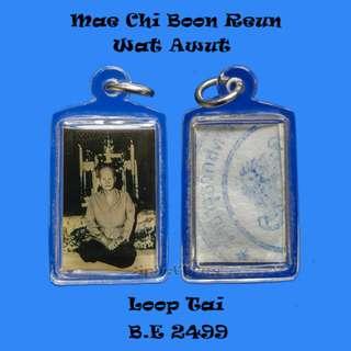 Thai Amulet - Mae Chi Boon Reun Wat Awut Loop Tai B.E 2499
