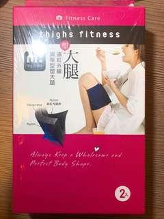 Thigh Slimming Wraps