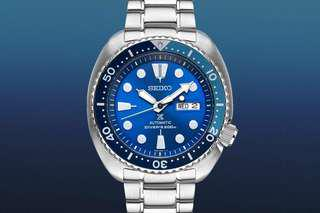 Seiko Blue Lagoon Turtle Dive Watch Limited Edition (SRPB11)