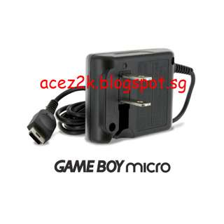 [BNIB] GBM Gameboy Micro AC Adapter (Brand New Boxed)