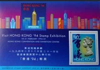 郵展94'通用郵票小型張(第六號)